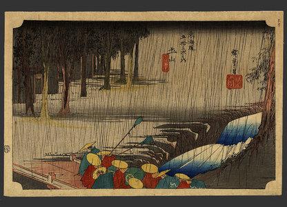 歌川広重: Spring Rain at Tsuchiyama - The Art of Japan