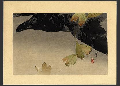 Watanabe Seitei: Crow in flight - The Art of Japan