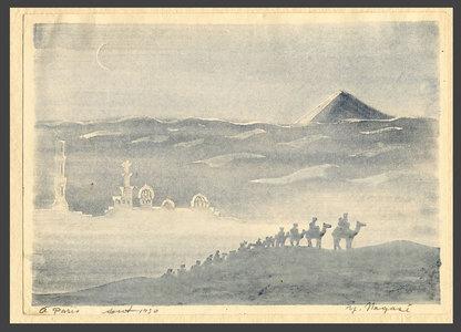 Nagase Yoshiro: Pyramids of Egypt - The Art of Japan
