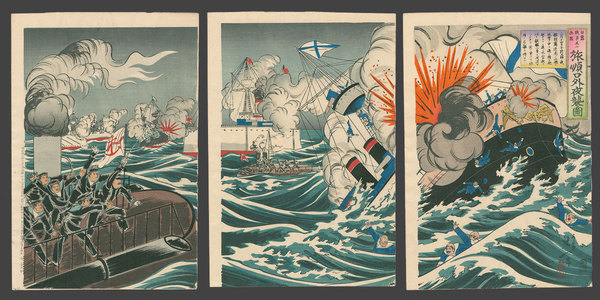 渡辺延一: #2 Night Attack on Port Arthur: Feb. 14, 1904 Our Navy Enters Port Arthur Harbor and Attacks the Russian Fleet - The Art of Japan