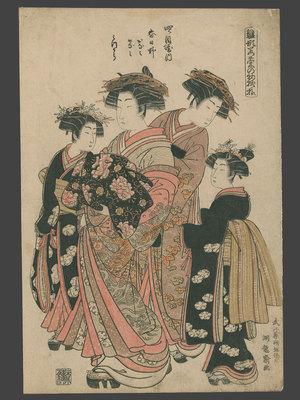 磯田湖龍齋: Kasugano of the Yotsumeya with her Kamuro's Onami and Menami and her Shinzo Mitsuura. - The Art of Japan