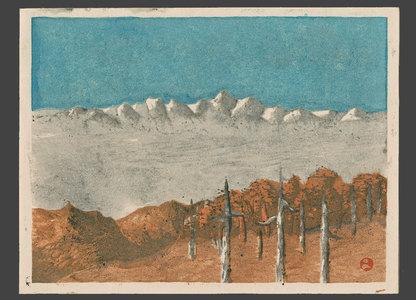 Azechi Umetaro: Kamakochi - The Art of Japan