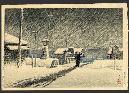 川瀬巴水: Snow at Tsukishima - The Art of Japan