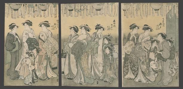 勝川春潮: Courtesans parade in the Yoshiwara - The Art of Japan
