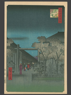 歌川広重: Dawn Inside the Yoshiwara - The Art of Japan