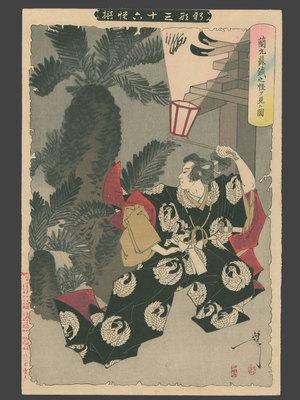 Tsukioka Yoshitoshi: Ranmaru and the Mysterious Sago Palm - The Art of Japan