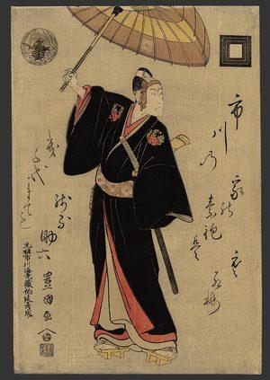 Utagawa Toyokuni I: Ichikawa Danjuro VI as Sukeroku - The Art of Japan