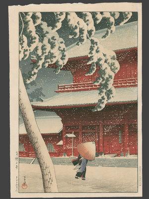 Kawase Hasui: Shiba Zozoji Temple - The Art of Japan