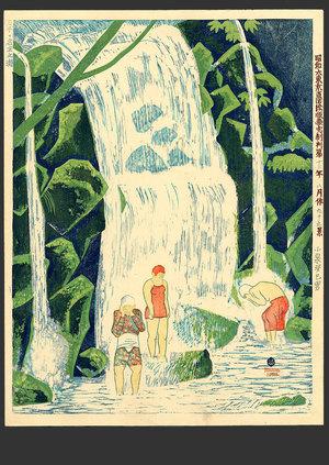 Koizumi Kishio: # 95 Nanuji Falls at Oji - The Art of Japan