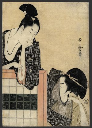 喜多川歌麿: Man and woman (Lovers) beside a freestanding screen - The Art of Japan