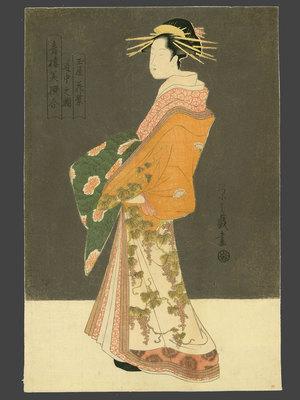 Eishi: Hanamurasaki of the Tamaya in Procesion - The Art of Japan