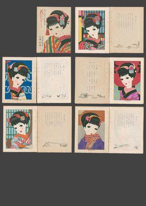 Takahashi Shotaro: Japanese Girl, 5 Portraits of Japanese Girls in the Style of Nakahara Junichi - The Art of Japan