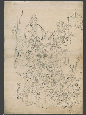 Toyohara Chikanobu: Preparatory Drawing for a Print Of Japanese Emperors and Empresses - The Art of Japan