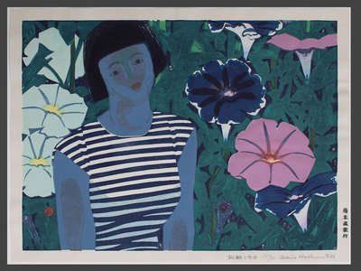 Okiie: Young Woman Amid Morning Glories 17/30 - The Art of Japan