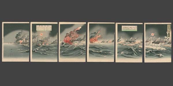 Kokunimasa: Naval Battle at Port Arthur (Ryojun) - The Art of Japan