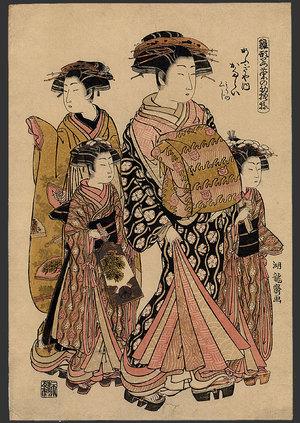 磯田湖龍齋: The courtesan Katarai of the Ogiya house - The Art of Japan