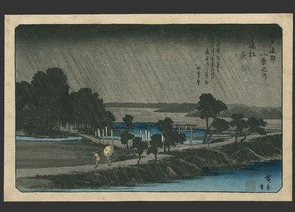 Utagawa Hiroshige: #2 Eveining rain at Azumi-no-mori - The Art of Japan