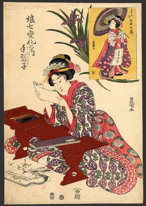 Utagawa Toyokuni I: Calligraphy - Actor Iwai Hanshiro in cartouche - The Art of Japan