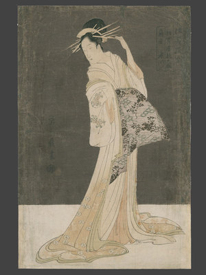 Eishi: Takigawa of the Ogiya at the 1st Sale of the New Years Celebration in the Parlor - The Art of Japan