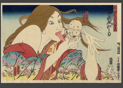 Teraoka Masami: 31 Flavors invading Japan - The Art of Japan