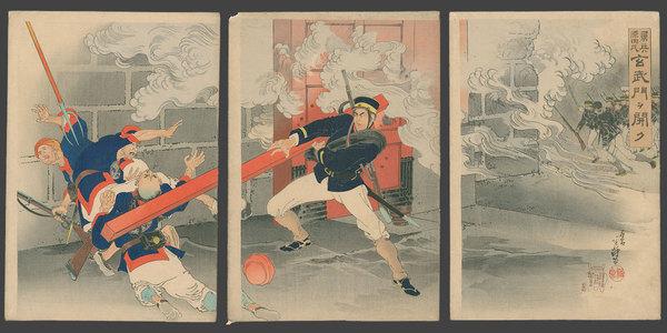 右田年英: Harada Jukichi Opens The Genbu Gate and Holds Off the Enemy Until Help Arrives - The Art of Japan