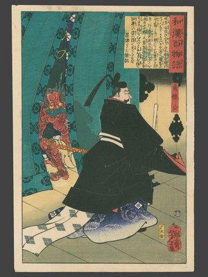 Tsukioka Yoshitoshi: #13 Lord Teishin with a Demon Behind a Screen - The Art of Japan