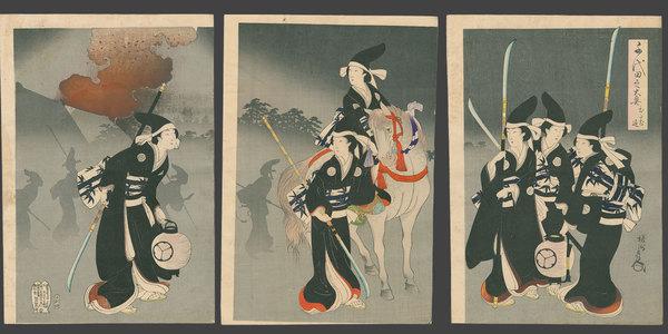 豊原周延: Women Naginata Warriors, Gaurdians of the Chiyoda Palace, Covering the Retreat from a Burning Castle - The Art of Japan