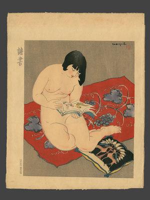 Ishikawa Toraji: Reading - The Art of Japan