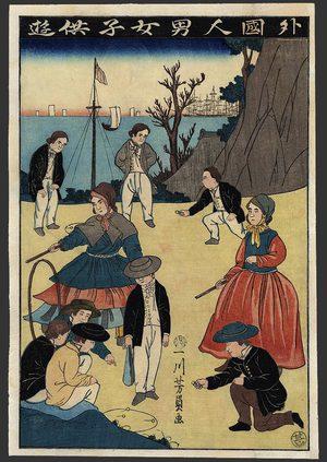 歌川芳員: Hoops and marbles - The Art of Japan