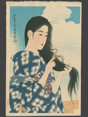 Ito Shinsui: After Washing her Hair - The Art of Japan