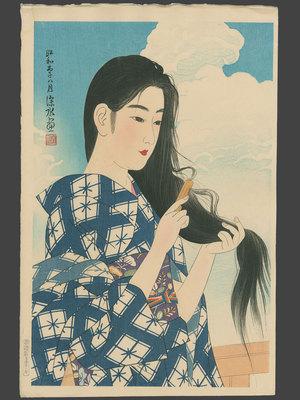 伊東深水: After Washing her Hair - The Art of Japan