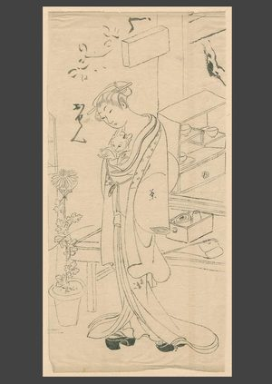 一筆斉文調: Teashop beauty with a cat in her kimono - The Art of Japan