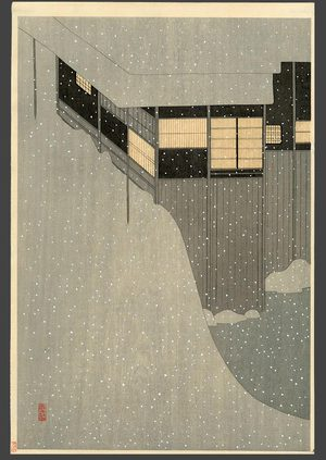 Komura Settai: Snowy Morning - The Art of Japan