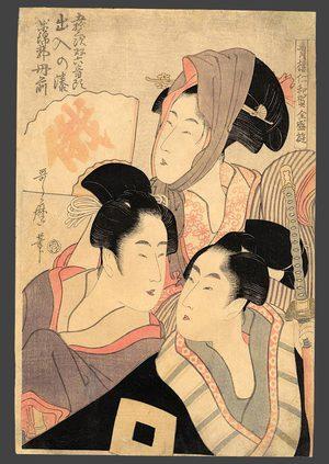 喜多川歌麿: Three young people celebrating the Niwaka Estival - The Art of Japan