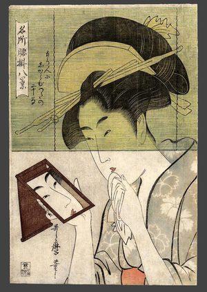 喜多川歌麿: Oseyo of the Hiranoya Tea House - The Art of Japan