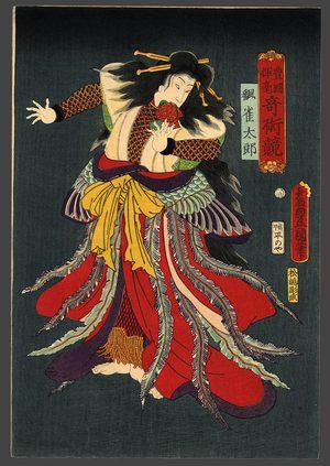 歌川国貞: Nakamura Shikan IV as Suzume Taro - The Art of Japan