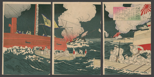 豊原周延: In the Great Sino-Japanese War, Our Navy Has a Great Victory - The Art of Japan