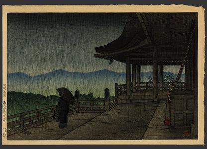 川瀬巴水: Kiyomizu in rain - The Art of Japan