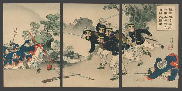 水野年方: In the Chinson Area, Five military engineers, Rout Over One Hundred Chinese Soldiers - The Art of Japan