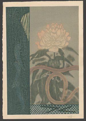 Yamaguchi Gen: Peony (10/1000 - The Art of Japan