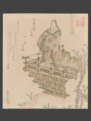 屋島岳亭: Princess Kibi no Ani on a Veranda Admiring the Cherry Blossoms - The Art of Japan
