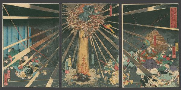 Yoshifusa: The Ghost of Akugonta Taking Revenge on Nanba at Nunobiki Waterfall - The Art of Japan