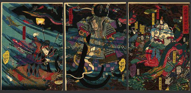 歌川芳艶: The Heike Clan sinking into the sea and perishing in 1185 at the battle of Dan no Ura - The Art of Japan