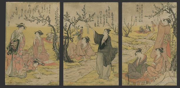 窪俊満: A poetry party, in which each participant composes a poem before a wine cup, floated from upstream passes them, and then picks a wine cup and drinks. - The Art of Japan
