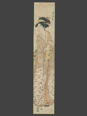 Eisho: Bijin Holding a Glass Bulb Containing a Goldfish - The Art of Japan