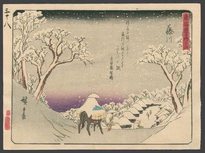 歌川広重: #38 Fujikawa - The Art of Japan
