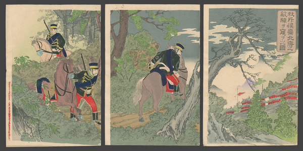 Watanabe Nobukazu: Our Mounted Scout Patrol Spies Out the Enemy Position North of the City - The Art of Japan