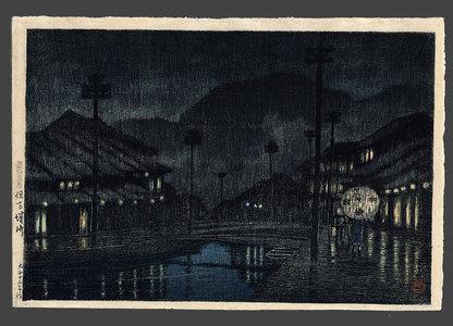 川瀬巴水: Shirozaki in Tajima District - The Art of Japan