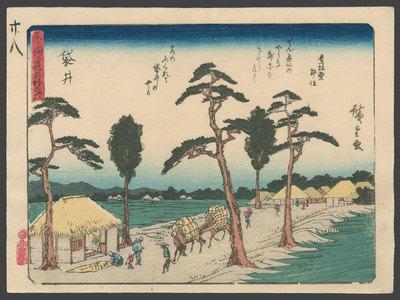 Utagawa Hiroshige: #28 Fukuroi - The Art of Japan