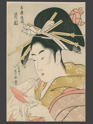 一楽亭栄水: The Courtesan Tsukioka of the Hyogo Green House - The Art of Japan